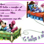 Minnie-Mouse-Daisy-Phone